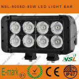 7.5inch 80W CREE IP68 LED Work Light Bar, Double Row Offroad Light Bar