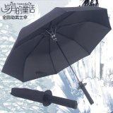선전용 까만 접히는 Katana 칼 우산 (SY011)