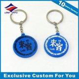 流行PVC Keychain、カスタム安い3D Keychain