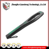 2016 Best Product Mobile Chinese Metal Detector