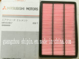 Автоматический воздушный фильтр кабины автомобиля частей веществ Mr404847 для Мицубиси