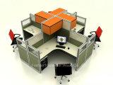 Partition d'aluminium modulaire moderne 4 stations bureautique (HF-YZ009)
