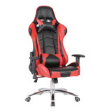 Moderne Ascenseur ergonomique pivotant PU Fauteuil Inclinable Racing Bureau (FS-RC004-rouge)