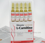 Cardispanボディ細くは重量L-カルニチンの注入、2gを失う