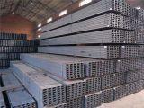중국 Tangshan Manufactutrer에서 Upn 강철 채널