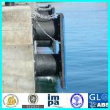 바다 구조망 시스템 최고 세포 고무 구조망