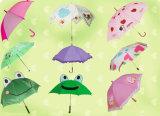 自動Open Cartoon Printing KidかChildren/Child Umbrella Sy005