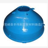 El desgaste de la trituradora del cono parte compatible con H4800