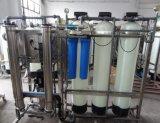 Kyro-500L/H 광저우 세륨 승인되는 RO 물 여과 또는 처리 장비 또는 역삼투 바닷물 필터
