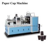 Taza de papel revestida del PE doble que hace la máquina (ZBJ-X12)