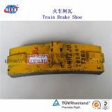Блоки тормоза материалов Kunshan Алекс железнодорожные