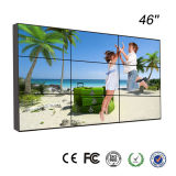 46 Inch 3X3 LCD Video Wall mit HDMI DVI VGAUSB (MW-463VW)