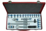 Комплекты Dh-11537 ручных резцов
