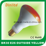 Шарик рефлектора Br30-75W-Outside желтый