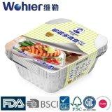 Food Service를 위한 음식 Grade Aliminum Foil 또는 Aluminium Foil Box