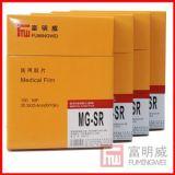 18X24cm تناظرية الأشعة السينية 18X24cm أفلام الطبية الأزرق Senstive