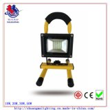 10W SMD Waterproof 6hrs Portable Rechargeable LED Flood Lamp