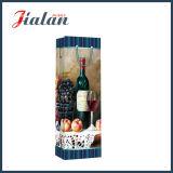 sac de papier stratifié lustré de cadeau de bouteille de vin de papier d'art 128GSM