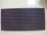 Напольные красные модули Monochrome P10 СИД