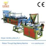 ドローストリングのポリ袋の製造業機械