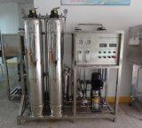 Estação de tratamento de água de venda de mineral da pequena escala da boa qualidade Kyro-500 a melhor