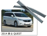 Nissan Quest 2014년을%s 차 창 방패