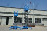 4つの車輪の移動可能な空気の働きは上昇Plaformを切る