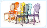 Home (YC-P31)를 위한 Arm를 가진 Transparent 우아한 PC Chair/Plastic Chair