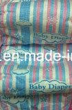 Couche-culotte respirable de bébé de couche-culotte remplaçable en gros de bébé avec l'OEM