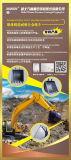 Cubeta da máquina escavadora de Kobelco 210