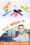 2 в 1 вентиляторе USB миниого вентилятора микро- электрическом для Android мобильного телефона/сотового телефона/iPhone