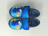 子供の靴(MST161150)
