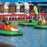 水公園のゲームの1-2人の子供のためのFRPのボート