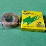 Nitoflon Adhesive Tapes (Nr. 973UL-S 0.13mm x 19mm X 10m)