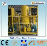 Система фильтрации масла турбины оборудования электричества (TY-300)