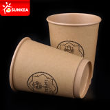 Taza de café de papel caliente impresa por encargo de la pared doble disponible