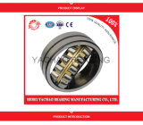 Self-Aligning Roller Bearing (22327ca/W33 22327cc/W33 22327MB/W33)