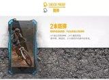 Rj-02 iPhone6のためのアルミニウム金属フレームの装甲箱
