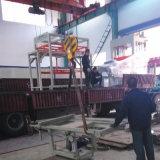 기계를 만드는 소규모 기업 콘크리트 블록