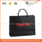 環境に優しく標準的な無光沢の黒の包装の紙袋