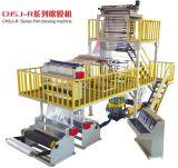 ABA-Koextrusion-Plastikfilm-durchbrennenmaschine