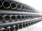 HDPE 물 공급 관 기계 또는 기계장치 (JG-RQG)