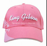 Повелительница бейсбольная кепка с вышивкой Hat Fashion Promotional Custom Golf Cap
