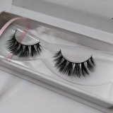OEM Black Band Custom Hand Made Faux Mink Fur Eyelash