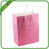 2016顧客用紙袋の製造者