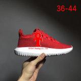 [أدس] أنبوبيّة خيال [نيت] [ييزي] بسيطة صغيرة 350 جار رياضات حذاء رياضة