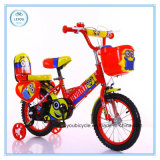 أطفال دراجة [أم] صاحب مصنع دراجة
