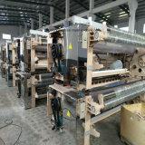 Etu&Eloの210cmの織物の編む機械ウォータージェットの織機