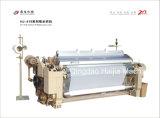 Telaio per tessitura per il telaio del getto di acqua di Tsudokoma 8100