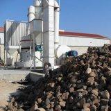 [يوهونغ] عمليّة بيع حارّ جيّدة أداء ريمون مطحنة الصين